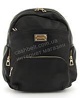 Прочный и надежный рюкзачок среднего размера из эко кожи Suliya art. 7097 черный, фото 1