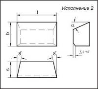 Пластина 01291 Т15К6 (5х3х2)(для проходных, расточных и револьверных резцов)