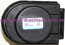Привод Elbi 24 Вольта 3 ход. клап. (б ф.у, Италия) котлов газовых Bosch, Buderus, арт. 8717204345А, к.з. 0678