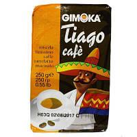 Gimoka Tiago 250 г