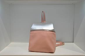 Городской рюкзак женский 0709-654, фото 2