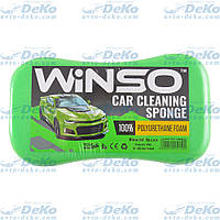 Губка для мытья авто Winso с мелкими порами 220х120х60 мм Зеленая (151100)