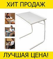 Многофункциональный складной столик table mate 2