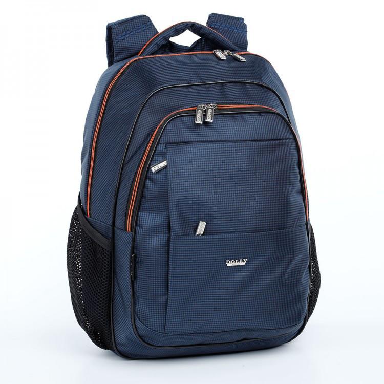3dd2a7ba37d8 Школьный ортопедический рюкзак Dolly 525 синий - купить по лучшей ...