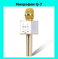 Микрофон Q-7