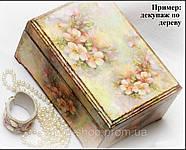 """Салфетка декупажная 33Х33 см 1 """"Цветок и птичка рисованные"""", фото 4"""
