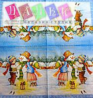 "Салфетка декупажная 33Х33см 26 ""Снеговик и дети""(товар при заказе от 500грн)"