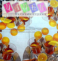 """Салфетка декупажная 33Х33см 13 """"Коктель с апельсином""""(товар при заказе от 500грн)"""