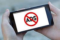 Как убрать рекламу на Android из всех приложений и браузера