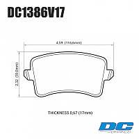 Колодки тормозные задние DC1386V17 DC BRAKES STREET STR.S,  AUDI A5, A4, Q5, A6, A7, A8, фото 1