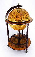 Глобус бар для напитков (сфера 45 см)