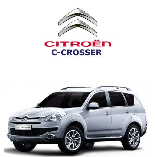Фаркопы для Citroen C-Crosser