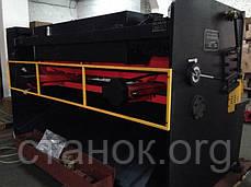 Yangli QC 12 K гидравлические пресс ножницы гильотина янгли кс, фото 3