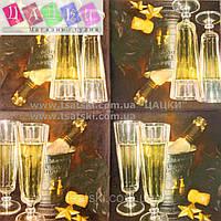 "Салфетка декупажная 33Х33см 13 ""Бокалы шампанского вина"" (товар при заказе от 200 грн)"