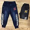 Джинсовые брюки для мальчиков оптом, F&D, 1-5 лет,  № 5439