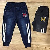 Джинсовые брюки для мальчиков оптом, F&D, 1-5 лет,  № 5439, фото 1