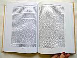 Типологическая ономастика. Артикли в сфере ономастики: теория ономастических артиклей, фото 6