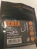 Коропові гачки Orange carp #6, фото 3
