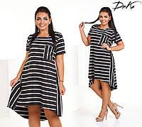 dd65a8c5f9b Черное ассиметричное платье батал свободного кроя в белую полоску.  Арт-4528 35