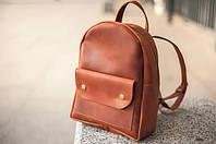 Рюкзак кожаный женский | Лучшее качество | Ручная работа | Гарантия качества