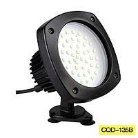 Светильник для пруда AquaFall CQD-135L LED 6 W Белый свет
