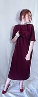 Платье женское для кормящей мамочки однотонное в 12-ти цветах Сукня жіноча для годування з подвійним передом