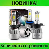 LED лампы Xenon S2 H11!Розница и Опт