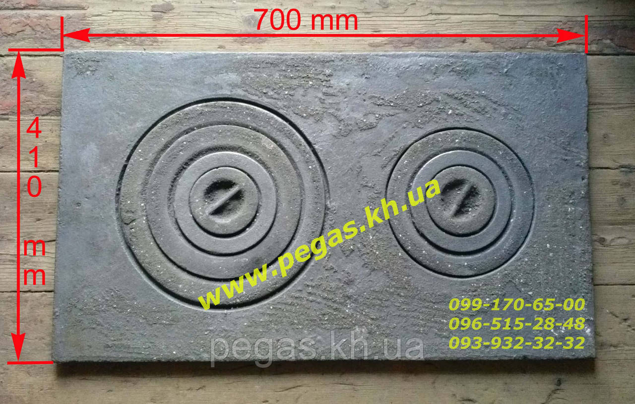 Плита чугунная на две конфорки (40х70см)
