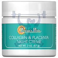 Антивозрастной крем Puritan's Pride Collagen & Placenta Night Cream ночной крем с коллагеном