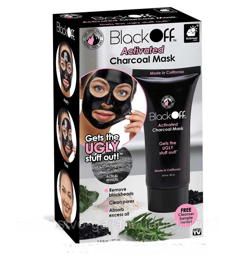 Маска-пленка Black Off Activated Charcoal Mask