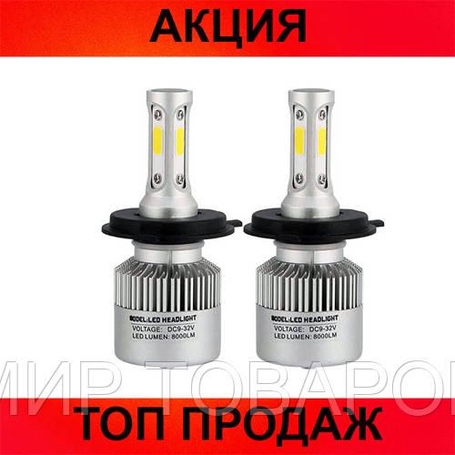 LED лампы Xenon S2 H4!Хит цена