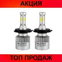 LED лампы Xenon S2 H4!Хит цена, фото 1