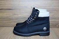 Ботинки женские в стиле Timberland код товара OD-3080. Темно-синие