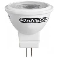 Лампа LED LightMaster MR11 G4 3 Вт 4500K