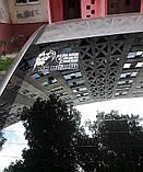 Наклейка на авто / машину Шарпей на борту (Shar Pei On Board), фото 5