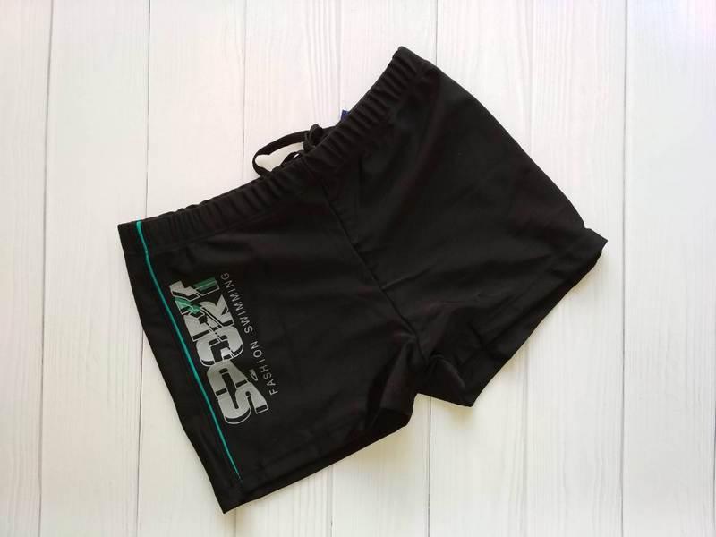 Плавки-шорты на мальчика-подростка для пляжа и бассейна Sport