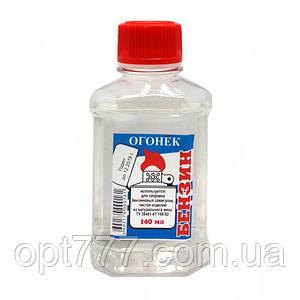 "Бензин для заправки зажигалок ""Огонек"" 140 мл"