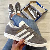 Женские кроссовки Adidas Hamburg серые, летние кроссовки женские ( реплика)