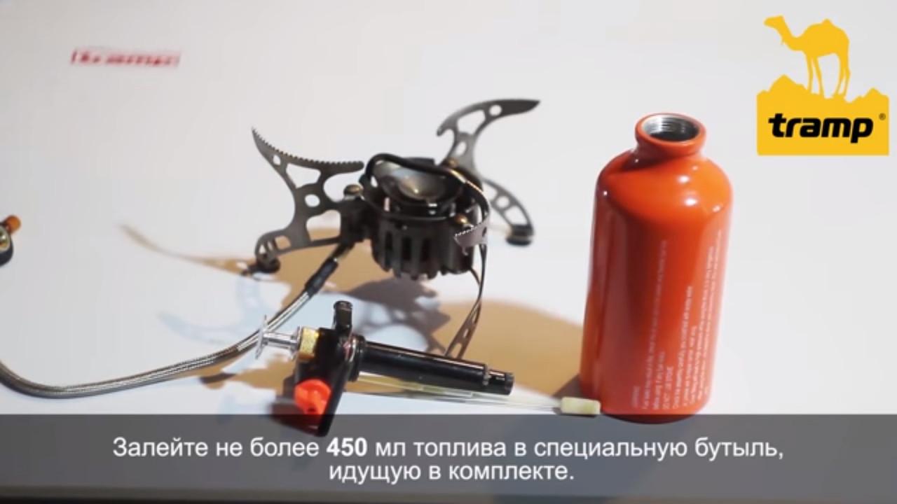 Видеоинструкция по эксплуатации мультитопливной горелки Tramp TRG-013