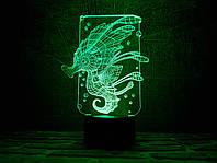 """Сменная пластина для 3D ламп """"Морской конек"""" 3DTOYSLAMP"""
