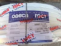 Провод медный. шввп 3х2.5 .шнур. Одесса ГОСТ