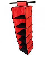 Органайзер для хранения обуви Hanging Shoe Organize, подвесной органайзер с карманами