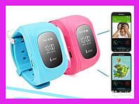 Детские часы с GPS Smart Baby Watch Q50 розовый!Опт