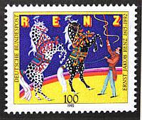"""Германия """"Лошади"""" 1992 г."""