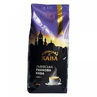 Кофе в зернах Віденська кава Львівська ранкова, 1кг , фото 1