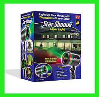Лазерный звездный проектор Star Shower Laser Light!Опт