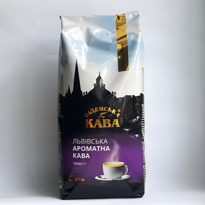 Кофе в зернах Віденська кава Львівська ароматна, 1кг