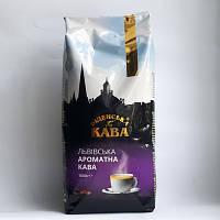 Кофе в зернах Віденська кава Львівська ароматна, 1кг, фото 1