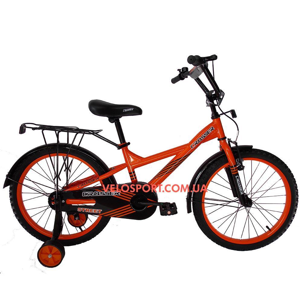 Детский велосипед Crosser Street 20 дюймов оранжевый
