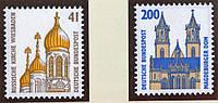 """Германия Блок """"Архитектура"""" 1993 г. ( 4 шт.), фото 1"""
